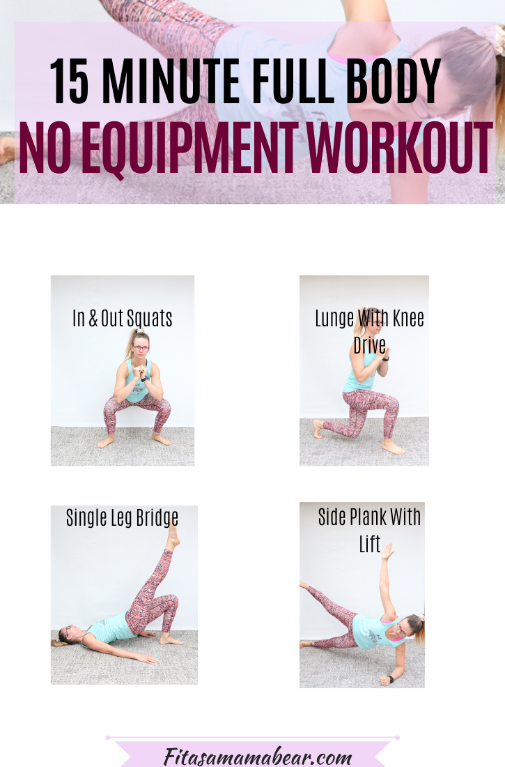 Pinterest image with text: woman in bright shorts and blue shirt in multiple no equipment exercises