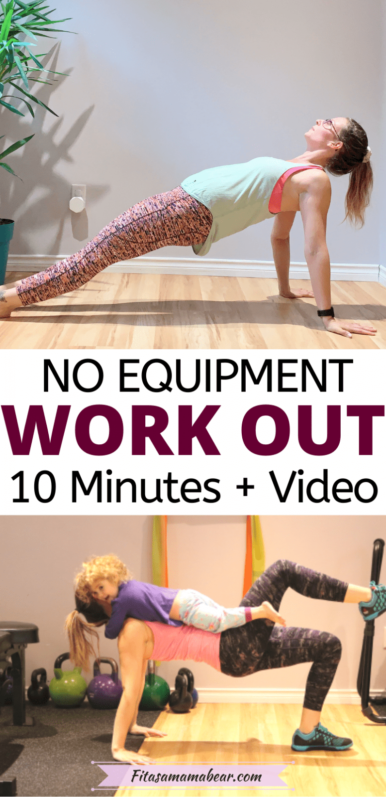 Pinterest image with text: two images of a woman performing bodyweight exercises at home